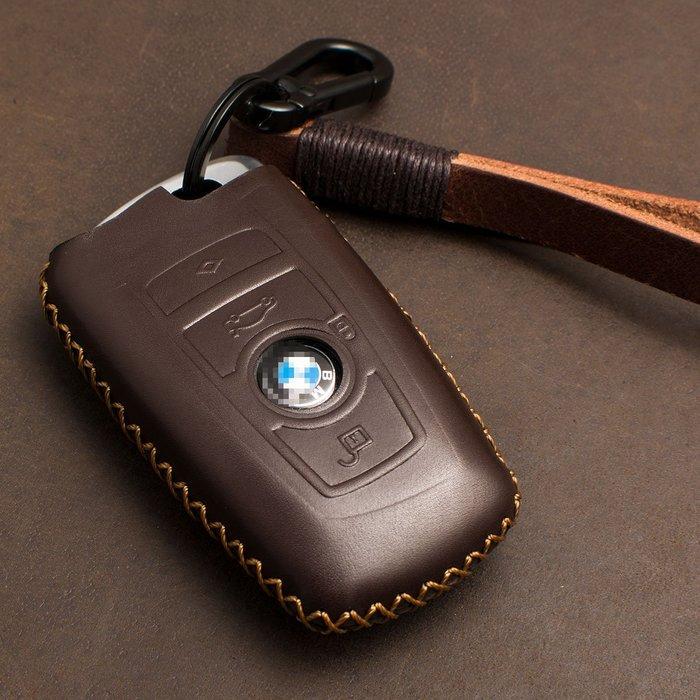 適用于汽車鑰匙包套寶馬525Li525扣7系保護殼320Li男女X1X3X4X5X6