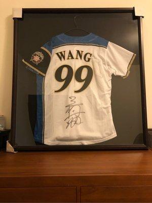 2019 WBSC Premier 12 王柏融 火腿隊親筆簽名球衣含框