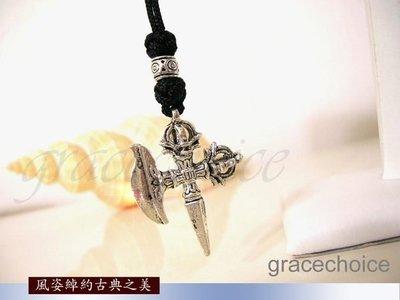 風姿綽約--十字金鋼杵項鍊(S2M4005E)~鉞刀+劍型~法器,避邪,祈福