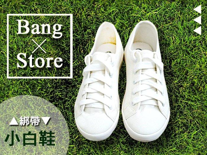 BANG T3◎小白鞋/綁帶白布鞋/休閒帆布鞋/懶人鞋/增高鞋 生日禮物 球鞋 女鞋 百褡 白色帆布鞋 帆布鞋【S04】