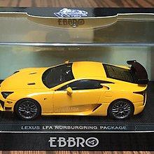 全新 1:43 EBBRO LEXUS LFA Nurburgring Package (橙色) 未玩過