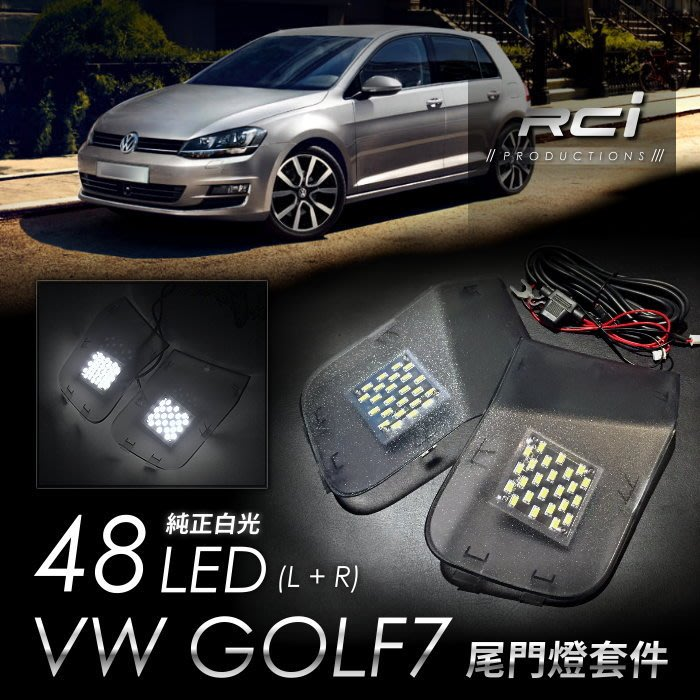 RC HID LED專賣店 福斯 GOLF7 LED 尾門燈 行李箱燈 後車廂燈 後門燈 總成式 B