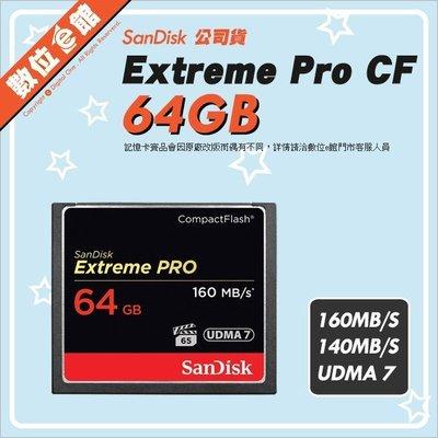 台灣公司貨 SanDisk Extreme Pro 64G 64GB 160MB 1067X CF 記憶卡 黑卡