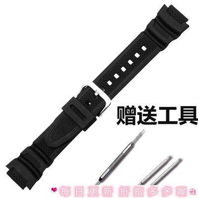 通用錶帶 鋼帶 手錶替換配件 硅膠表鏈適配SGW-400H/AE-1000WAQAEw系列卡西歐g-shock手表帶錶帶鋼帶手錶帶新品限時免運中