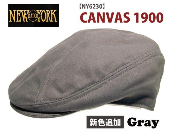 【 超搶手 】全新正品 美國經典老牌 NEW YORK HAT Canvas 1900 硬帆布 6230 鴨舌帽 小偷帽 灰色