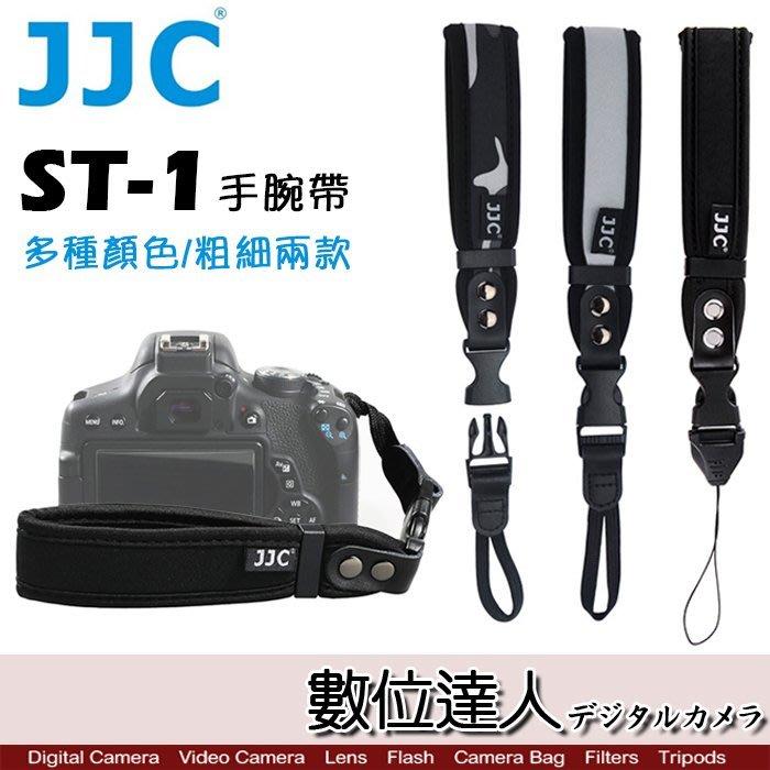 【數位達人】JJC ST-1 類單 微單 手腕帶 / 77D A7M2 GF9 GX85 G85 LX100 GH5