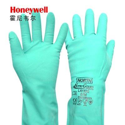 單件請聯繫客服#LA132G丁腈防化手套 FDA認證食品手套 零售耐酸堿手套#有些是多件價格