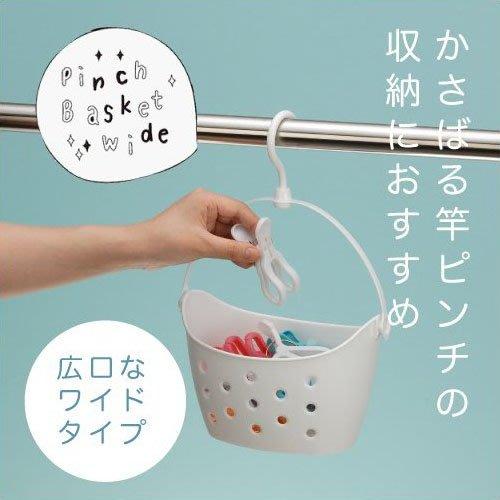 日本製【INOMATA】吊鉤收納籃(船型) 衛浴瀝水收納 瀝水籃 置物籃