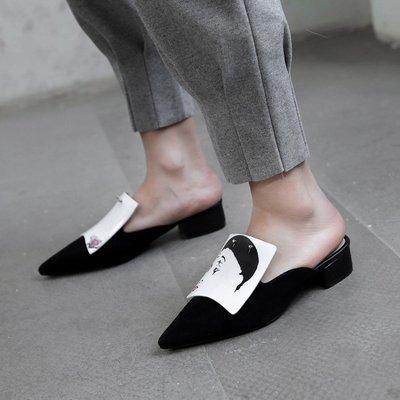 H.G.M 街頭個性小衆 真皮 涼拖鞋 平底 時尚外穿穆勒鞋 懶人鞋 HFK 136