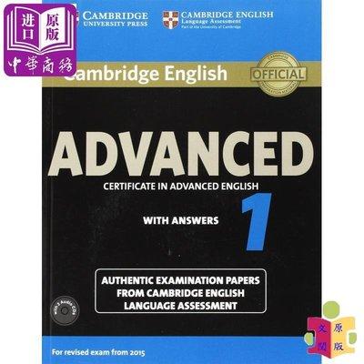 [文閲原版]Cambridge English Advanced 1 Students Book 英文原版 劍橋CAE考