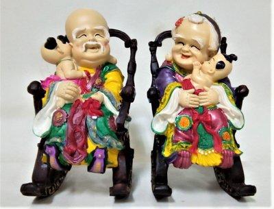 @居士林@童顏鶴髮-壽公壽婆搖椅擺件(大)尺寸:每尊高18公分.寬9公分.長12公分.總重量1.8公斤
