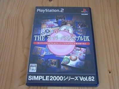 【小蕙館】PS2~ SIMPLE 20...
