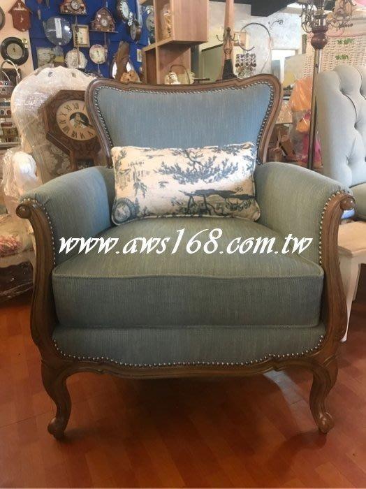 實木雕刻南法風主人椅