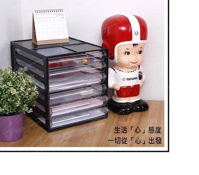 免運費~桌上六層抽屜收納櫃 抽屜櫃 置物櫃 整理箱 收納 桌上式抽屜 收納箱 小物品收納 BA03011 擺箱趣