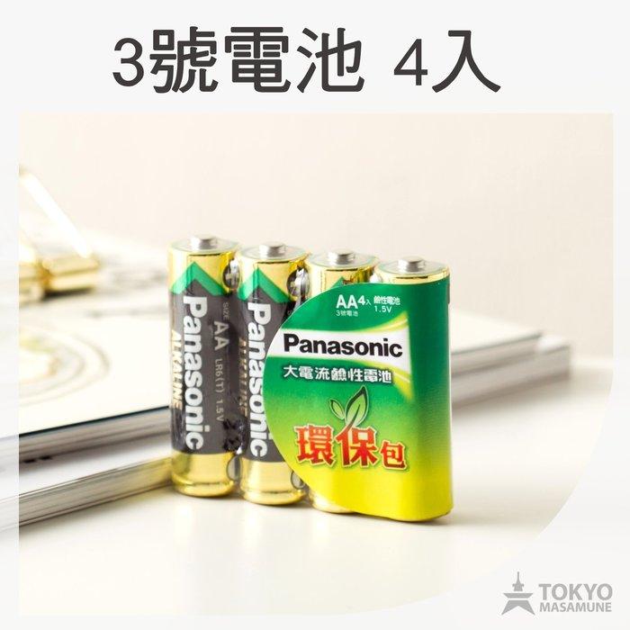 【東京正宗】Panasonic 大電流 鹼性 電池 AA 3號 1.5V 4入 富士 拍立得 相機 專用  m8a