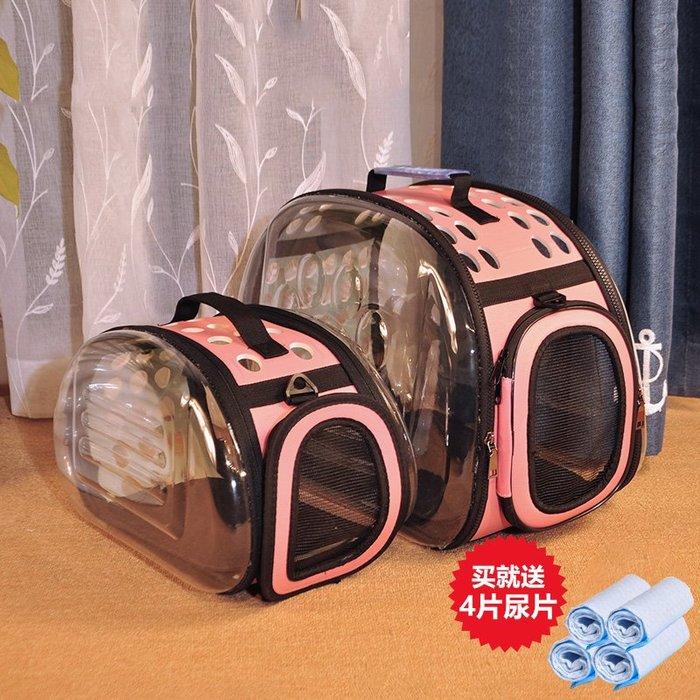 狗窩 藤編狗窩貓包貓咪外出便攜寵物包貓背包太空艙單肩透氣手提貓籠子便攜外出