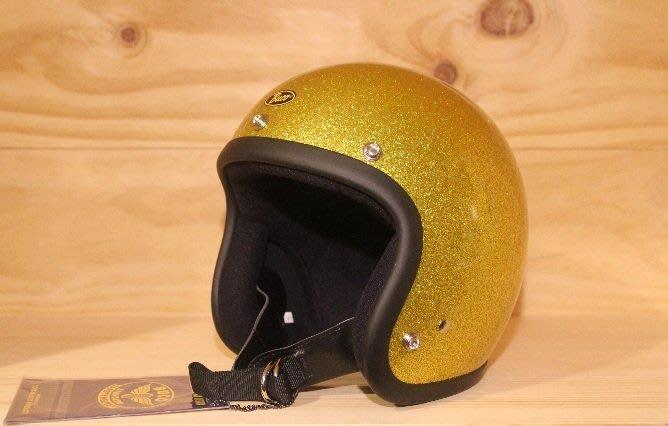 (I LOVE樂多)BUCO METALELAKE 金蔥4/3復古安全帽(史上最悠久經典的安全帽品牌)