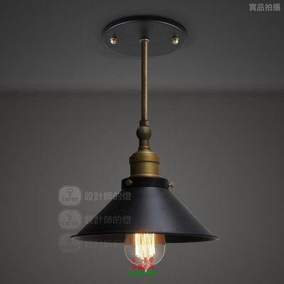 【美學】客廳現代簡約歐式燈具臥室餐廳陽臺兒童房燈小帽吸頂燈MX_212