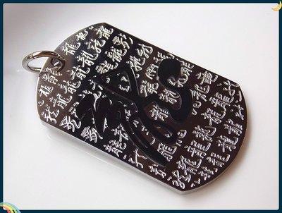 【雅之賞 藏傳 佛教文物】*特賣* 鈦鋼龍形吊牌 吊墜 (附鋼鍊)~010506