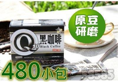 [奇寧寶雅虎館]270306-00 [咖啡豆研磨粉]正捷金活力Q10黑咖啡【32盒/箱】/即飲即溶濾泡掛耳式咖啡原豆粉包