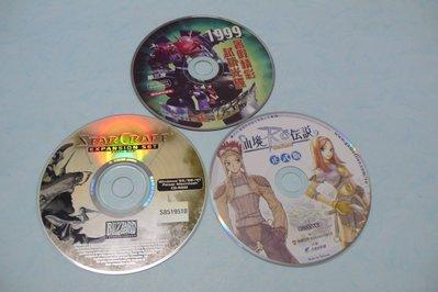 紫色小館73-3-------ZTARCRAFT 1999試玩光碟 仙境RO傳說{正式版}