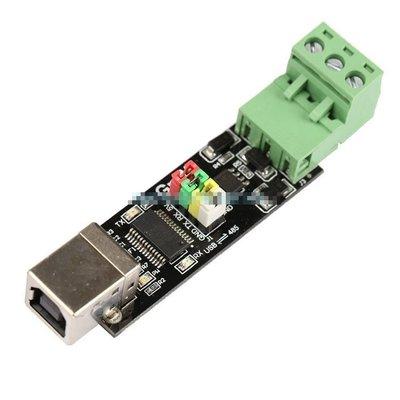 USB TO TTL RS485 雙功能雙保護 USB轉485模組 FT232原裝晶片 W177 [9009804] 新北市