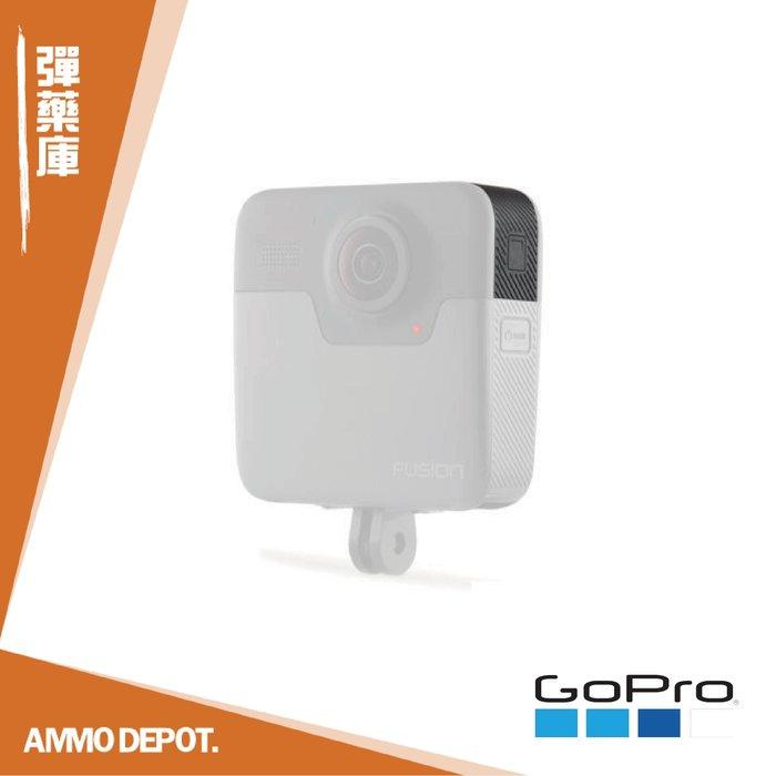 【AMMO DEPOT.】 GoPro 原廠配件 Fusion 側邊替換護蓋 側蓋 數據蓋 保護蓋 ASIOD-001
