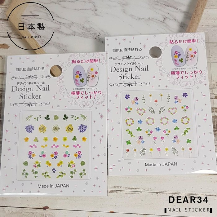 《Dear34》日本製NIR-27極薄花草背膠仿真乾燥花花圈花師樹葉花瓣