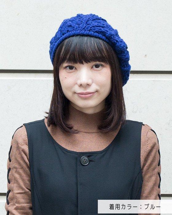 【日本代購】小店主的購物小店 :CA4LA 帽款-ALAIN