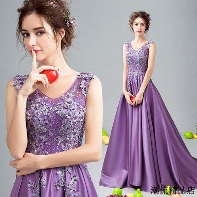 紫色新娘結婚敬酒服婚禮晚宴年會演出拖尾婚紗禮服
