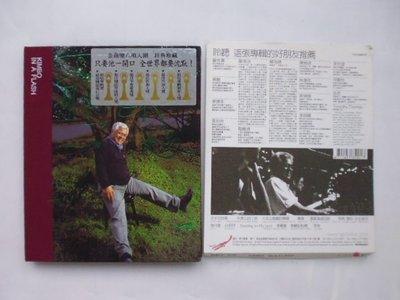 ///李仔糖CD二手唱片*2005年胡德夫專輯.匆匆(金曲獎6項入圍)附側標.二手CD(k385)