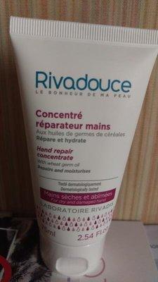 Rivadouce聖泉薇五穀胚芽油修護精華護手霜75ML巴黎買永和可自取