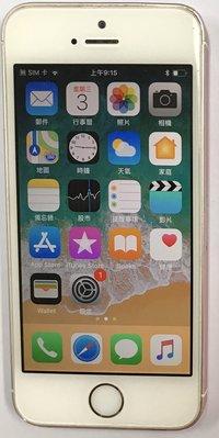 Iphone SE 64G 玫瑰金 1200萬畫素