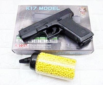 [01] KWC G17 手槍 空氣槍 + 0.12g BB彈 奶瓶(BB槍BB彈競技槍電動槍IPSC警用軍用GLOCK