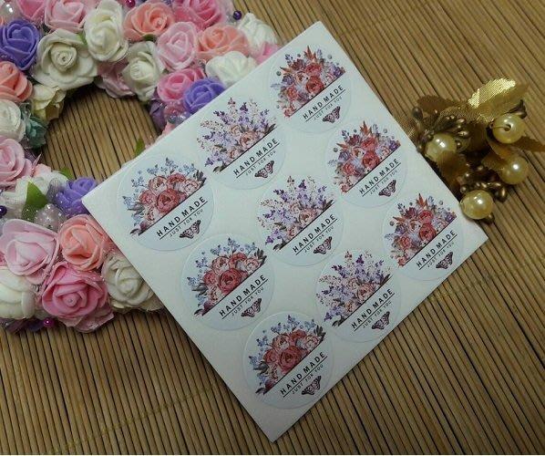☆創意特色專賣店☆秘密花園 HAND MADE 封口貼紙 烘焙貼紙(一張9入*2張=18入)