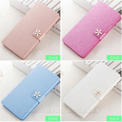 【GooMea】3免運Samsung三星 A9 Star 6.3吋蠶絲紋 皮套 五葉花 站立插卡 手機殼 手機套 保護套