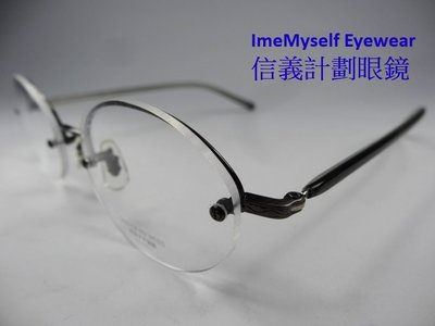 Oliver Peoples 702 spectacles Rx prescription frame