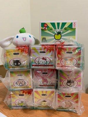 麥當勞三麗?家族水果禮盒兒童玩具