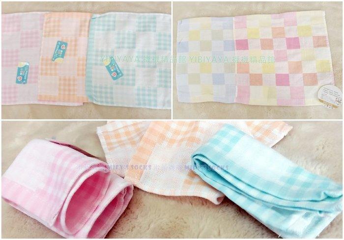 [現貨]100%棉_兩層紗.雙層紗紗布巾.口水巾.手帕.方巾_方格/格紋款(25x25公分)