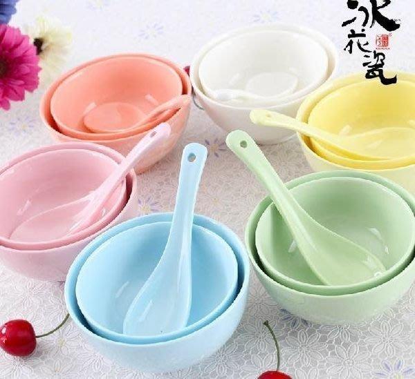 【優上精品】玉冰花瓷18頭日中式餐具套餐 12碗6勺 精品 居家廚衛結婚禮品(Z-P3129)