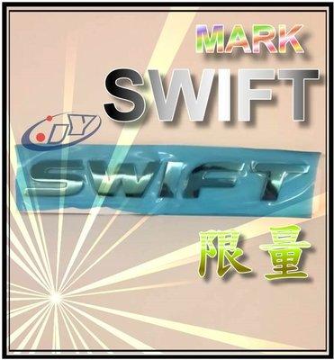 ☆小傑車燈☆全新款高品質SWIFT NARK 車身立體標誌貼紙(好貼.限量販售)