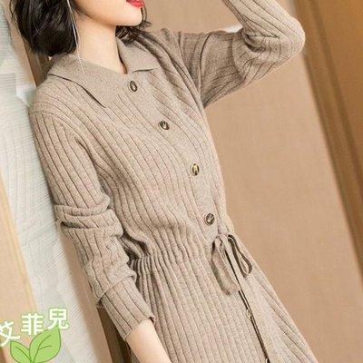 時尚佳人= 秋冬減齡娃娃領收腰系帶中長款女純色條紋寬鬆針織連身裙潮
