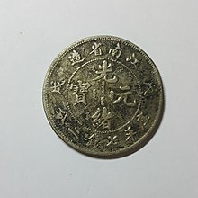 Qing Dynasty( Guangxu)