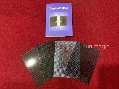 [fun magic] 透視網點 卡片複製 duplicate card 複製卡片