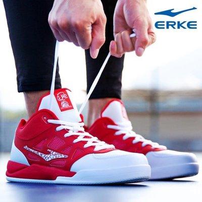 運動鞋籃球鞋男夏季防滑耐磨減震運動實戰高筒籃球戰靴秋