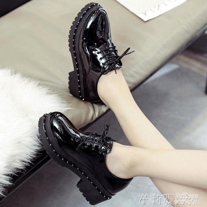 英倫黑色小皮鞋厚底繫帶原宿百搭學院風學生粗跟女單鞋
