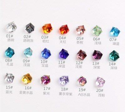 【立體鑽】美甲飾品 施華洛立體鑽 閃彩鑽 寶石系列4mm