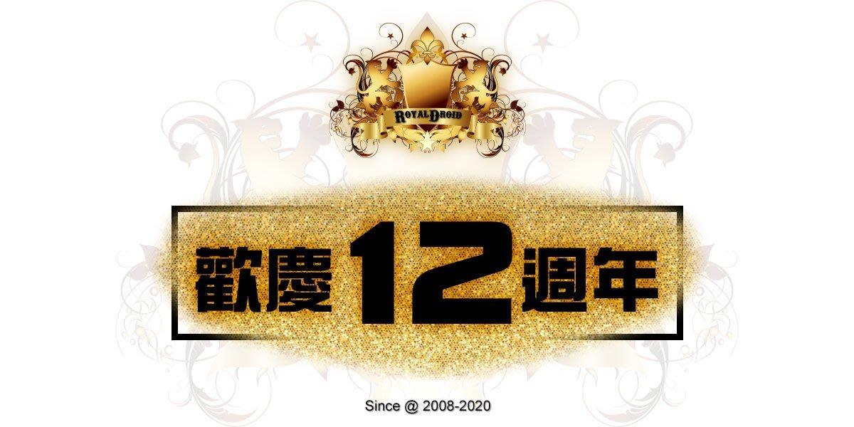 台北皇家 華為 HUAWEI P9 PLUS r7s r7 plus MATE 10 9 8 寶可夢飛人 降板 刷機