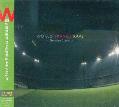 K - World Trance Rave MIXED BY DJ UTO - 日版 - NEW