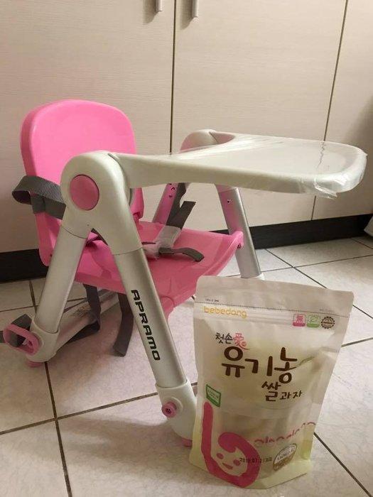現貨 出清 全新 英國 Flippa 兒童餐椅 Flippa餐椅 兒童用餐 外出輕便餐椅 攜帶餐椅 嬰兒用餐